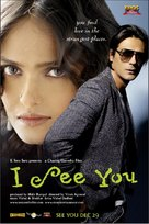 I See You - Indian poster (xs thumbnail)