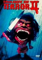 Trilogy of Terror II - Movie Cover (xs thumbnail)