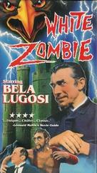 White Zombie - VHS cover (xs thumbnail)