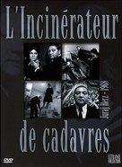 Spalovac mrtvol - French Movie Cover (xs thumbnail)