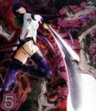 """Gakuen mokushiroku: Highschool of the dead"" - Japanese Blu-Ray movie cover (xs thumbnail)"