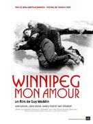 My Winnipeg - French Movie Poster (xs thumbnail)