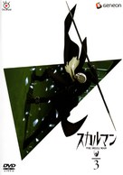 """Sukaruman"" - Japanese DVD cover (xs thumbnail)"