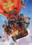 Police Academy 4: Citizens on Patrol - German Movie Poster (xs thumbnail)
