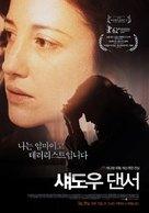 Shadow Dancer - South Korean Movie Poster (xs thumbnail)