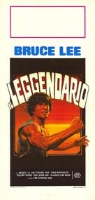 Long de ying zi - Italian Movie Poster (xs thumbnail)