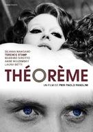 Teorema - French Movie Poster (xs thumbnail)