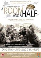 Poltory komnaty ili sentimentalnoe puteshestvie na rodinu - British DVD cover (xs thumbnail)