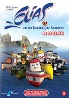 Elias og kongeskipet - Dutch Movie Cover (xs thumbnail)