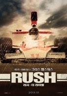 Rush - South Korean Movie Poster (xs thumbnail)