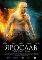 Yaroslav - Russian Movie Poster (xs thumbnail)