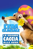 Ice Age: The Great Egg-Scapade - Italian Movie Cover (xs thumbnail)