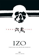 Izo - German poster (xs thumbnail)