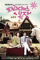 """Paradise Ranch"" - South Korean Movie Poster (xs thumbnail)"