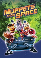 Muppets From Space - DVD cover (xs thumbnail)