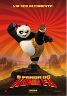 Kung Fu Panda - Portuguese Movie Poster (xs thumbnail)