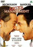 Anger Management - Danish DVD movie cover (xs thumbnail)
