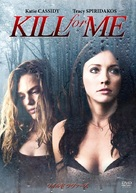Kill for Me - Japanese DVD cover (xs thumbnail)