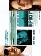 Duplicity - Spanish Movie Poster (xs thumbnail)