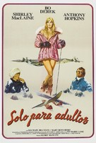 A Change of Seasons - Argentinian Movie Poster (xs thumbnail)