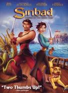 Sinbad: Legend of the Seven Seas - DVD movie cover (xs thumbnail)