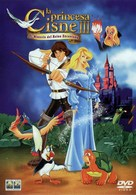 The Swan Princess: The Mystery of the Enchanted Kingdom - Spanish DVD cover (xs thumbnail)