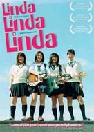 Linda Linda Linda - DVD cover (xs thumbnail)