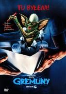 Gremlins - Polish Movie Cover (xs thumbnail)