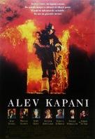 Backdraft - Turkish Movie Poster (xs thumbnail)