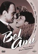 Bel Ami - German DVD cover (xs thumbnail)