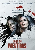 Don McKay - Belgian Movie Cover (xs thumbnail)