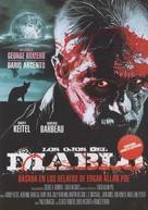 Due occhi diabolici - Uruguayan DVD cover (xs thumbnail)