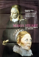 Mary, Queen of Scots - Romanian Movie Poster (xs thumbnail)