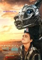 A.X.L. - South Korean Movie Poster (xs thumbnail)