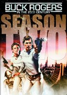 """""""Buck Rogers in the 25th Century"""" - DVD movie cover (xs thumbnail)"""