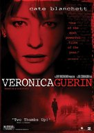 Veronica Guerin - Video release poster (xs thumbnail)