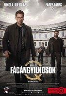 Fasandræberne - Hungarian Movie Poster (xs thumbnail)