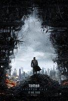 Star Trek Into Darkness - Latvian Movie Poster (xs thumbnail)