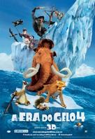 Ice Age: Continental Drift - Brazilian Movie Poster (xs thumbnail)