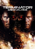 Terminator Salvation - Hungarian Movie Cover (xs thumbnail)