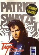 Tiger Warsaw - Argentinian poster (xs thumbnail)