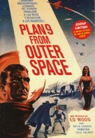Plan 9 from Outer Space - Spanish Movie Poster (xs thumbnail)