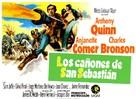 La bataille de San Sebastian - Spanish Movie Poster (xs thumbnail)