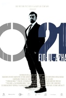 O21 - Pakistani Movie Poster (xs thumbnail)