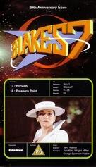 """""""Blakes 7"""" - Movie Cover (xs thumbnail)"""