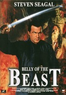 Belly Of The Beast - Italian Movie Poster (xs thumbnail)
