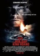 Shutter Island - Vietnamese Movie Poster (xs thumbnail)