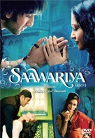 Saawariya - South Korean Movie Cover (xs thumbnail)