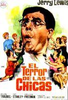 The Ladies Man - Spanish Movie Poster (xs thumbnail)