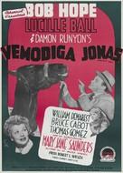 Sorrowful Jones - Swedish Movie Poster (xs thumbnail)